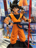 DragonBall Son Gokou - The 20th Film Limited ( in stock)