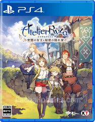 PS4萊莎的鍊金工房 ~常闇女王與秘密藏身處~ 中文版 PS4 Liza's Atelier-The Queen of Darkness and the Secret Retreat-  (Pre-Order)