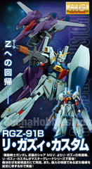 MG 1/100 Re-GZ Limited Edition (Pre-Order)
