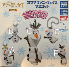 Frozen Olaf Snowman Figure Keychain 5 Pieces Set (In-stock)
