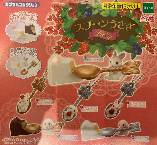 Rabbit Spoon and Dessert Mini Figure Keychain (In-stock)