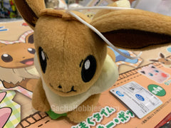 Pokemon Mumbling Time Eevee Plush (In-stock)