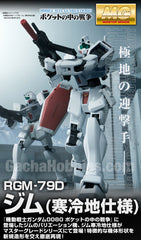 MG 1/100 RGM-79D GM Cold Districts Type Limited (Pre-order)