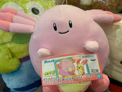 Pokemon Chansey Smiling Tsuretette Medium Plush (In-stock)