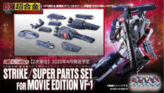 DX Chogokin Strike Super Parts Set for Movie Edition VF-1 Limited (Pre-Order)