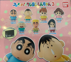 Colle Chara Crayon Shin-Chan Character Figure Vol.3 7 Pieces Set (In-stock)