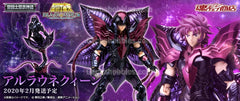 Saint Seiya Myth Cloth Alraune Queen Limited Edition (Pre-Order)