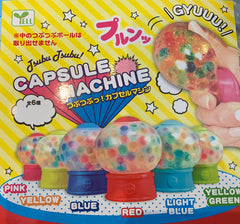 Capsule Machine Mochi Squishy Toy (In Stock)