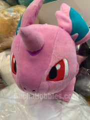 Pokemon Sun and Moon Nidoran Plush (In-stock)