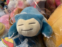 Pokemon I Love Kabigon Snorlax Type D Small Plush Keychain (In-stock)