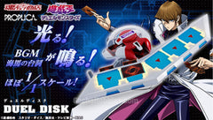 PROPLICA Yu-Gi-Oh Duel Disk Limited (Pre-order)
