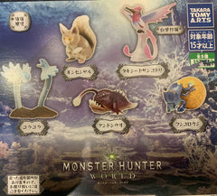 Monster Hunter World Mini Figure 5 Pieces Set (In-stock)