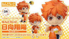 Nendoroid HAIKYU!! TO THE TOP Shoyo Hinata The New Karasuno Ver. Limited (Pre-order)