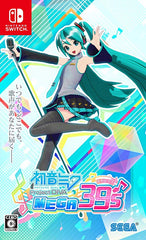 Nintendo Switch NS 初音未來 Project DIVA MEGA39's 中文版 NS Hatsune Miku Project DIVA MEGA39's Japanese Ver. (Pre-Order)