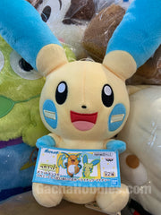 Pokemon Minun Tsuretette Medium Plush (In-stock)