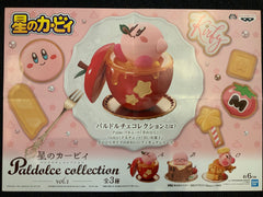 Paldolce Collection Kirby Figure Vol.1 3 Pieces Set (In-stock)