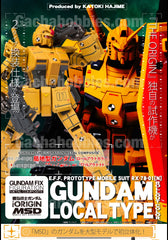 Gundam Fix Figuration Metal Composite RX-78-01 [N] Gundam Local Type Roll Out Colors Limited (Pre-Order)