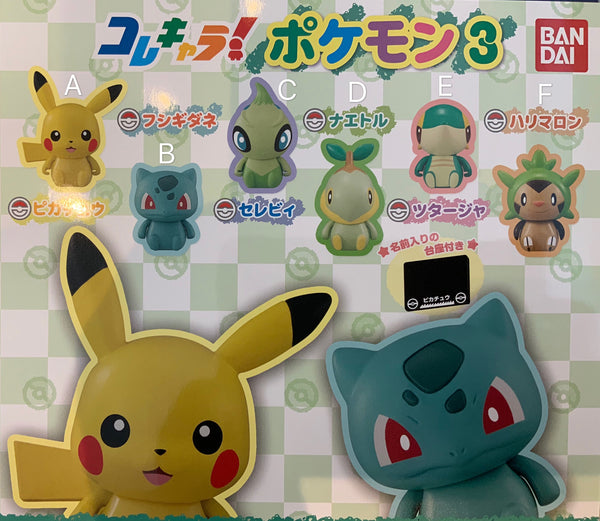 Colle Chara Pokemon Mini Figure Vol.3 6 Pieces Set (In-stock)