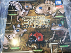 Gashapon Steam Planet Set (In Stock)