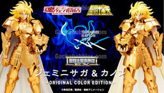 Saint Seiya Saint Cloth Myth Gemini Saga & Kano Original Color Edition Limited (Pre-order)