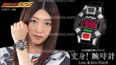 Kamen Rider 555 Faiz Axel Transformation Live Action Watch Limited (Pre-order)
