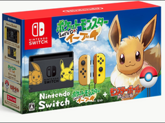 Nintendo Switch 『Pokemon ー Let's Go! 』Eevee Set Japanese Limited Ver. (Pre-Order)