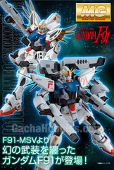 MG 1/100 GUNDAM F91 VER. 2.0 BACK CANNON TYPE TWIN VSBR SET UP TYPE (Pre-order)