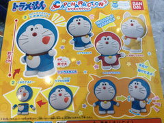 Capcharaction Doraemon figure (In-Stock)
