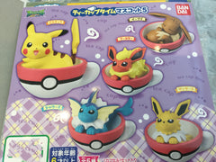 Pokemon Tea Cup Nap Time Series 5 Figure Set 5 Pieces (In-stock)