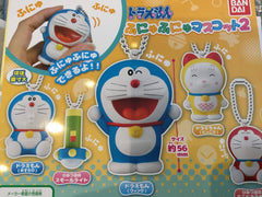 Doraemon Squishy Keychain (In-Stock)
