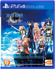 PS4 / PSVita Sword Art Online - Hollow Realization 刀劍神域 虛空幻界 中文字幕的(Pre-order)