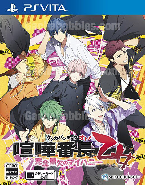 PSVita Kanka Bancho Otome: My Honey of Absolute Perfection  (Pre-Order)