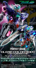 PG 1/60 Gundam Exia Clear Parts Limited (Pre-order)