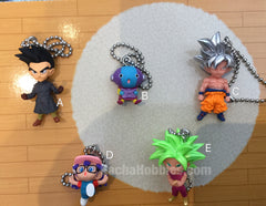 Dragonball UDM Burst Keychain Set 5 Pieces (In-stock)