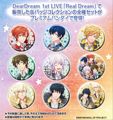 Dream Festival! Event Limited Badge Collection Set 9pcs (Pre-Order)