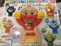 Anpanman Pikabu Squishy Keychain ((In-Stock)