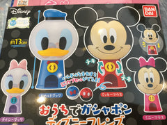 Disney Donald Duck Mickey Mouse Gashapon Machine 4 Pieces Set (In-stock)
