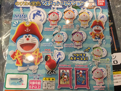 Gashapon Doraemon Treasure Island Keychain Set (In Stock)