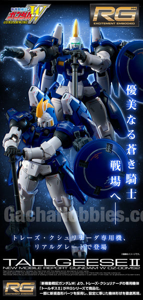 RG 1/144 Tallgeese II Limited (Pre-Order)