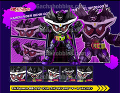 S.H.Figuars Kamen Rider Gemn God Maxium Gamer Level 1000000000 Limited (Pre-order)