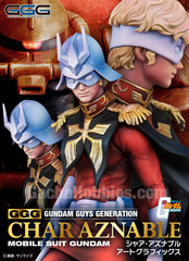 GGG (Gundam Guys Generation) Char Aznable 1/8 Art Graphics Complete Figure(Pre-order)
