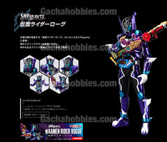 S.H.Figuart Kamen Rider Build Kamen Rider Rogue Limited