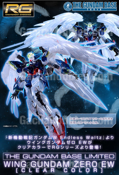 RG 1/144 Gundam Base Limited Wing Gundam Zero EW (Clear Colour) Figure Limited (Pre-Order)