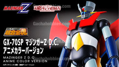 Chogokin GX-70SP Mazinger Z D.C. Animation Colour Ver. Limited (Pre-order)