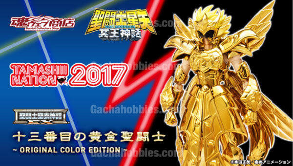 Saint Seiya EX Ophiuchus Original Colour Edition Limited (Pre-order)