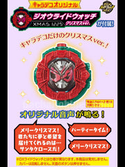 Kamen Rider Zi-O Watch Christmas Holiday Ver. Limited (Pre-order)