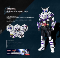 S.H.Figuarts Kamen Rider Build Madrogue Figure Limited (Pre-Order)