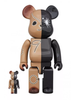 BE@RBRICK MIHARAYASUHIRO 100% & 400% GOLD×BROWN/BLACK×BROWN Limited (Pre-Order)