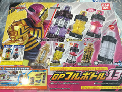 Kamen Rider GP Bottle 5 pcs Set
