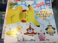 Gashapon Pokemon Sun&Moon Sleeping Set 2 (In Stock)